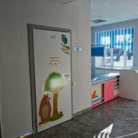 Детское отделение КВД 1 Туалет детский, только для Деток.